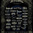 Neuroticos: Japoneses trazem seu Brutal Death Metal ao Setembro Negro 2020