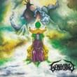 Genocídio #1 – Genocídio EP (1988)