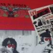 Sugestão do dia: Guns n'Roses – GN'R Lies.