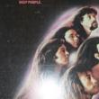 Sugestão do dia: Deep Purple, Fireball