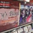 """O álbum """"Re>Animator"""" da banda Mary's Blood é lançado no Japão"""