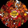 Resenha: Cangaço – Inevitável (EP, 2020)