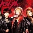 Entrevista exclusiva: SHOW-YA