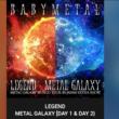 BABYMETAL lança dois álbuns ao vivo gravados em sua METAL GALAXY WORLD TOUR