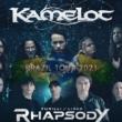 Shows de Kamelot e TL Rhapsody são remarcados para 2021. Duas cidades entram na rota.