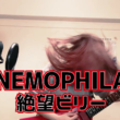 "Nemophila: Banda disponibiliza cover de ""Zetsubo Billy"""