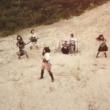 Fate Gear: Banda divulga nome e data do lançamento de seu quarto álbum