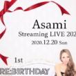 Lovebites: Asami convida os fãs para duas apresentações solo