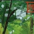 Beaten to Death: visita o Japão com mais um single da série sobre florestas.