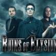 """Ruins of Elysium disponibiliza single """"Leviathan"""" para audição completa no YouTube"""