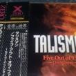 "Sugestão do dia: Talisman, ""Five out of Five"""