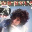 """Sugestão do dia, Especial Dia Mundial do Rock: Bob Dylan, """"Empire Burlesque"""""""